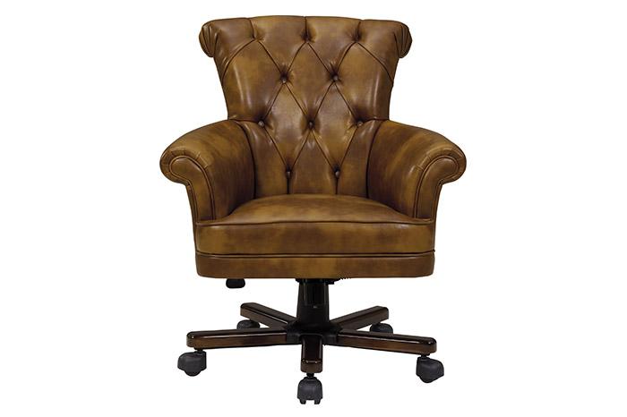 chester müdür koltukları